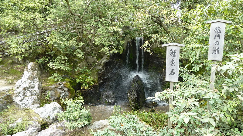 Ryumon-baku