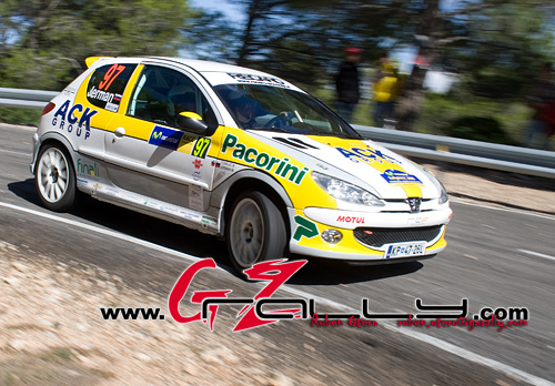 rally_de_cataluna_26_20150302_2012515616