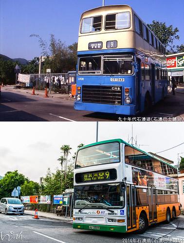 石澳道(石澳巴士總站)1995年   - 【石澳巴士總站】公共運輸交匯處 巴士型號資料: - 舊圖: 利蘭勝利二型(LV…   Flickr