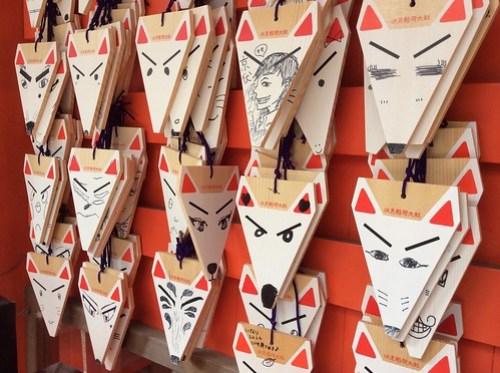 Kitsune faces, Fushimi Inari-taisha