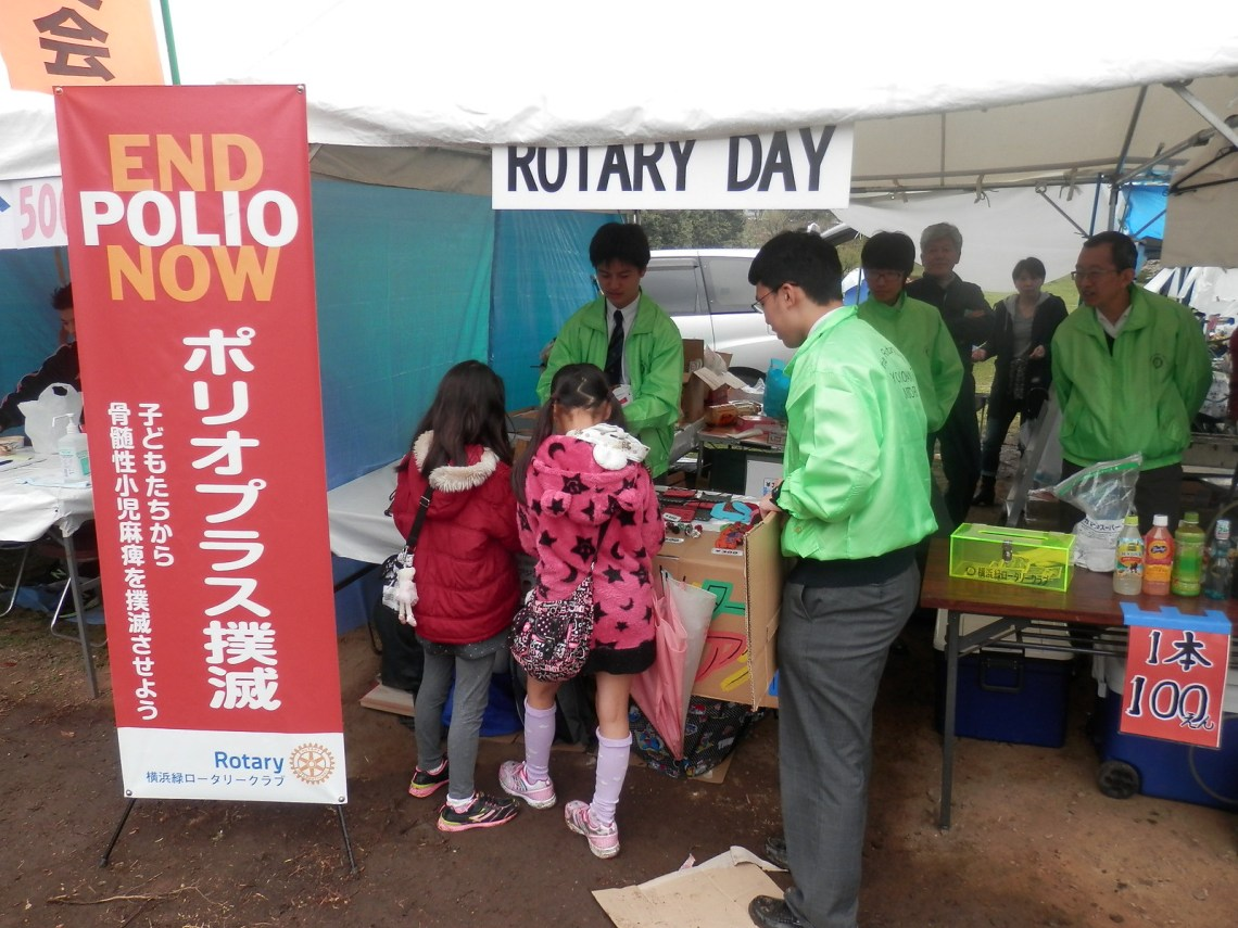 20150404-05_RotaryDay_026