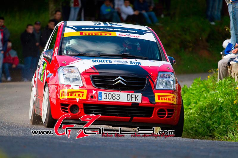 rally_comarca_da_ulloa_2011_168_20150304_1770712070