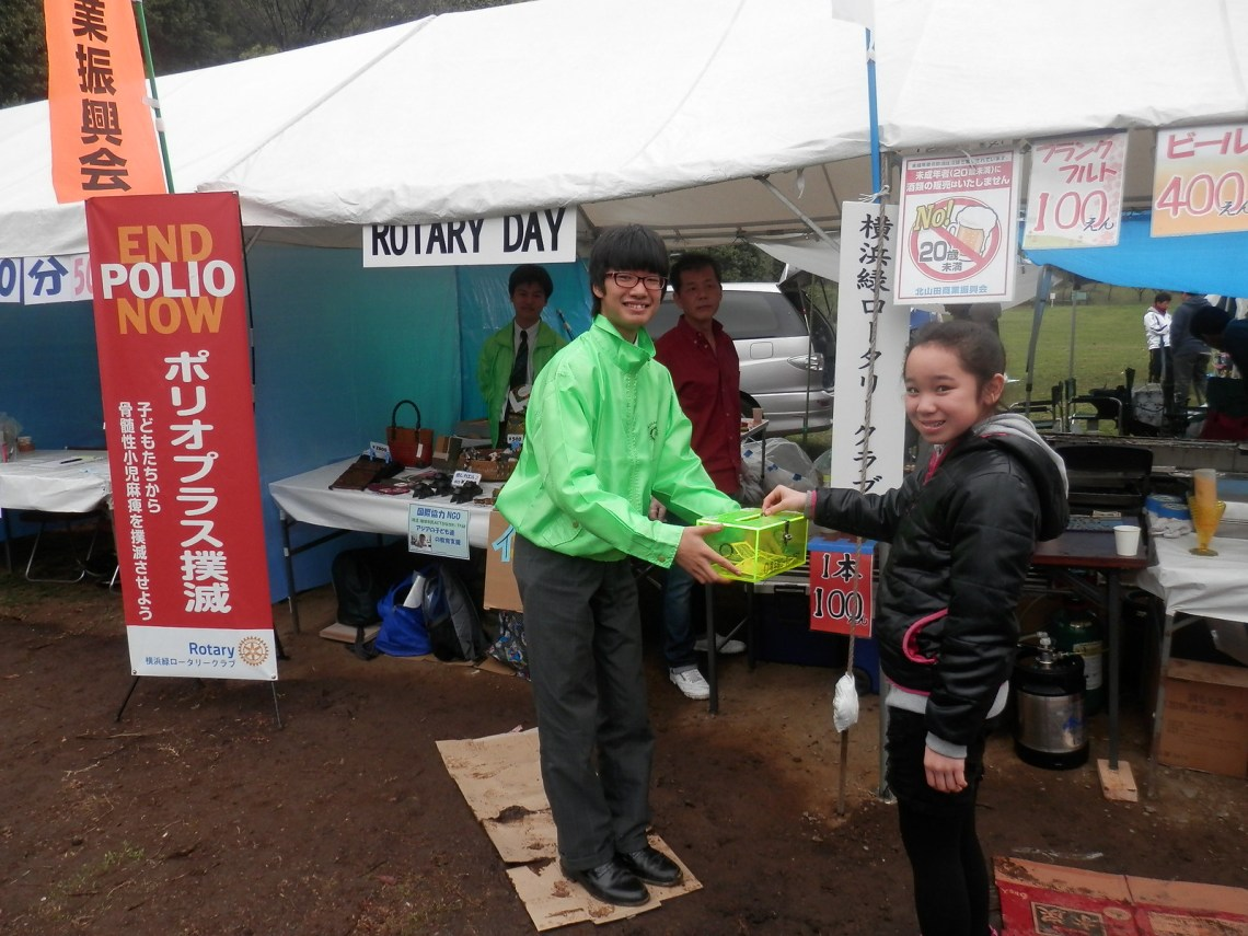 20150404-05_RotaryDay_018