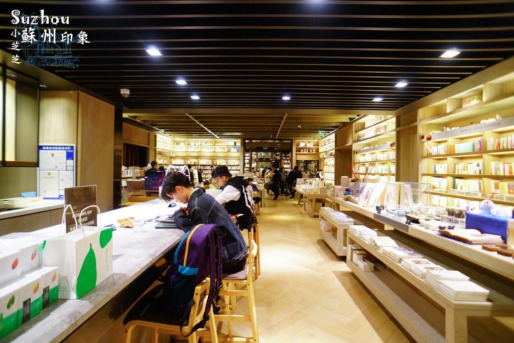 蘇州彩紅書局鐘書閣 蘇州誠品書局   肥滋芝   Flickr