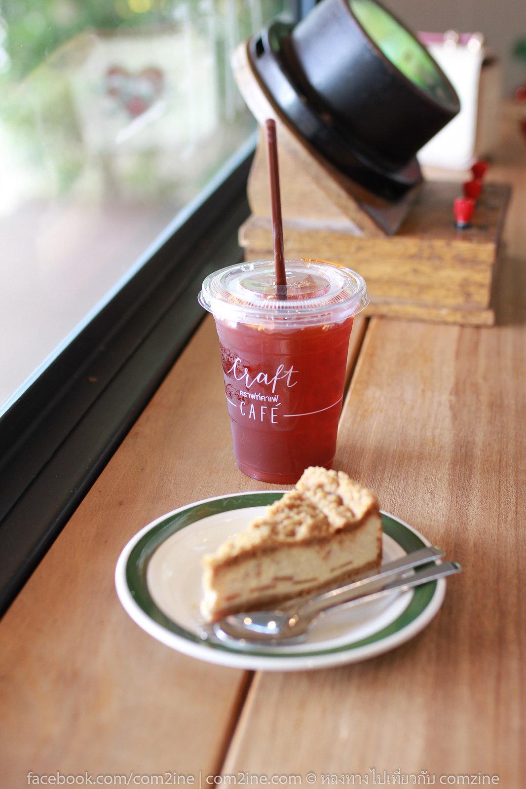 black tea low sugar - คราฟท์คาเฟ่