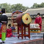 16 Corea del Sur, Jongmyo Shirne 17