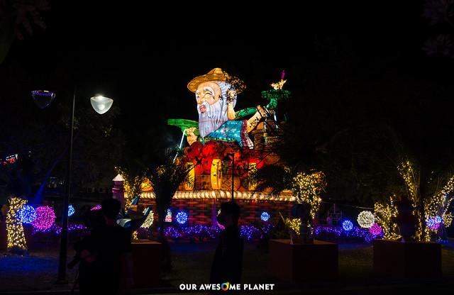Taiwan Lantern Festival