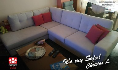 Chris-L-Sitia-Sofa