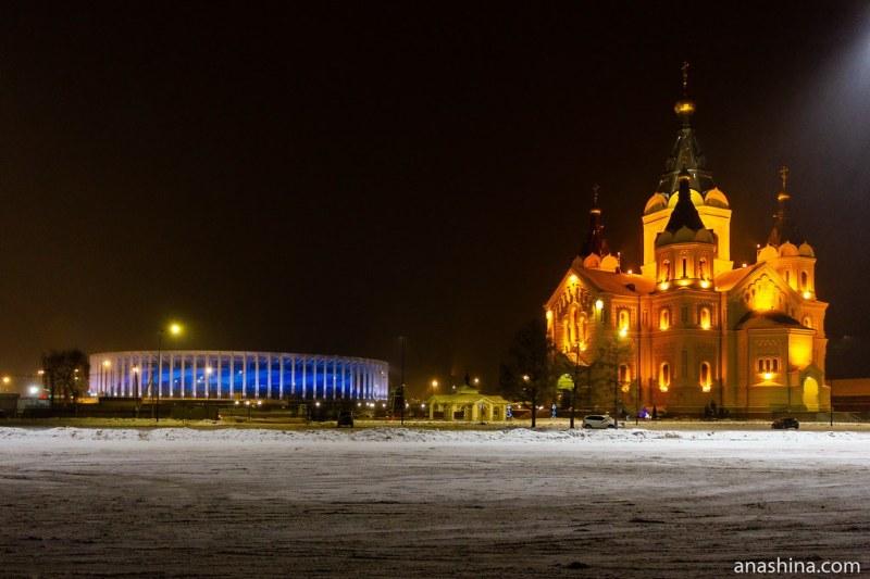 Кафедральный собор Александра Невского и стадион «Нижний Новгород», Нижний Новгород