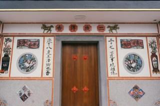 Erkan Village (二坎部落), Xiyu, Penghu