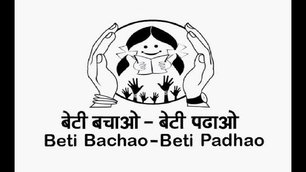 Beti Bachao Beti Padhao Betibachao Betipadhao Drawing Www Flickr