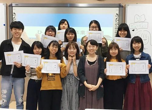秋田教養大學實習教師於元智應外 (3)