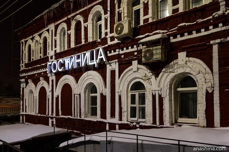 Старинное здание на улице Стрелка, Нижний Новгород