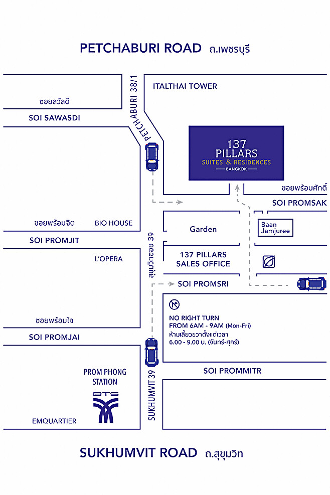 137 Pillars Suites & Residences Bangkok Map