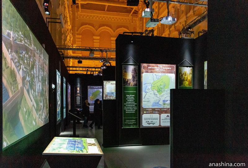 Экспозиция выставки «Россия — моя история», Нижний Новгород