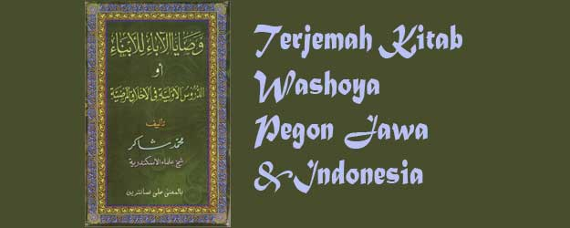 terjemah-kitab-washoya