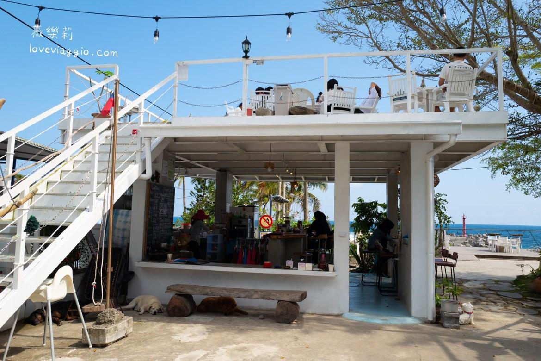台東景點,台東海景咖啡,台東餐廳,新蘭漁港,星浪新蘭海景咖啡,海景咖啡 @薇樂莉 Love Viaggio | 旅行.生活.攝影