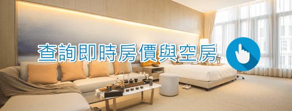 上海協信莎瑪虹橋服務式公寓 Shama Hongqiao Shanghai
