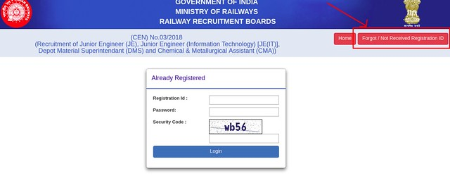 RRB JE Forgot Registration ID