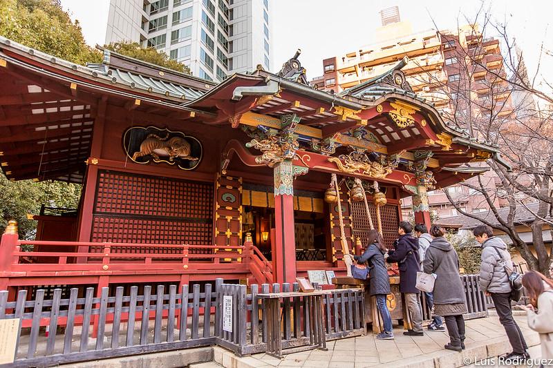 Salón principal del santuario Konno Hachimnagu