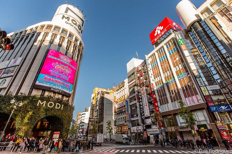 Centro comercial Shibuya Modi