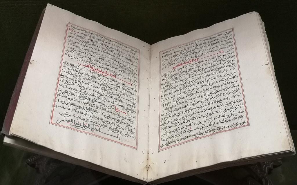 Tozeur antiguo libro religion musulmana Museo Dar Cherait Etnografico Tunez 01