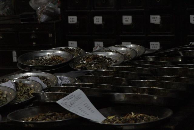Traditional Chinese Medicines Museum
