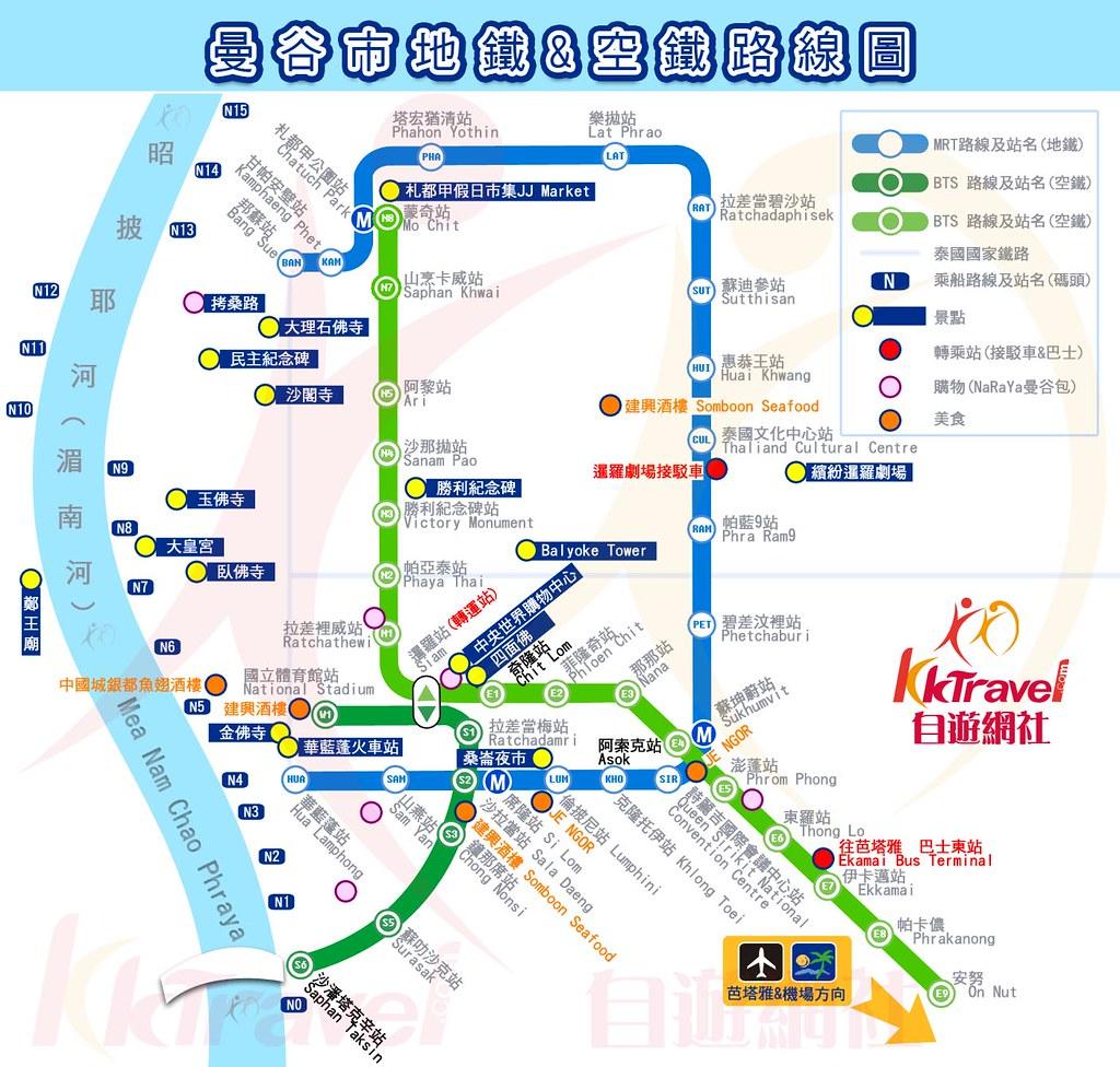 曼谷捷運地圖   安雅   Flickr