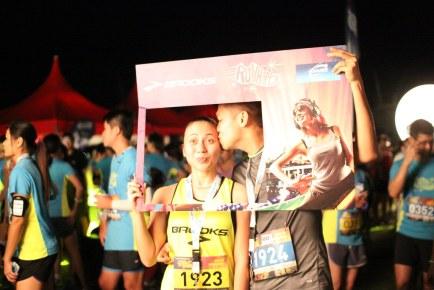 Run Happy Singapore 2012