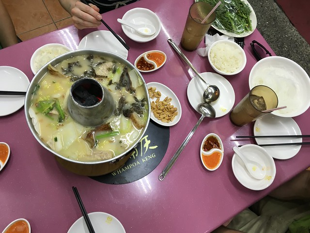 Whampoa Keng Fish Head Steamboat