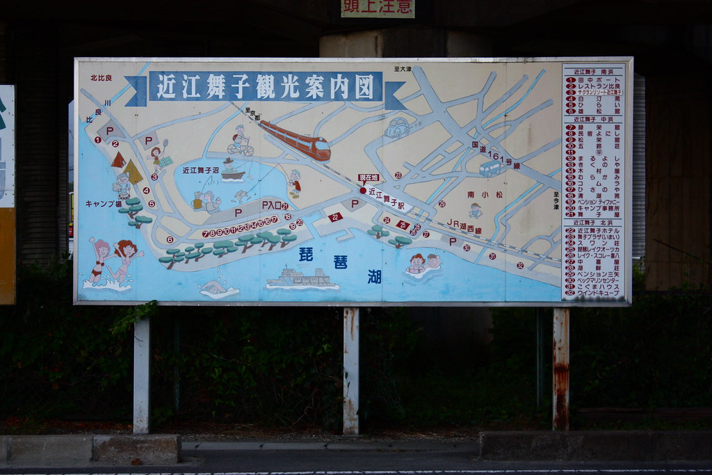Omi-maiko beach map