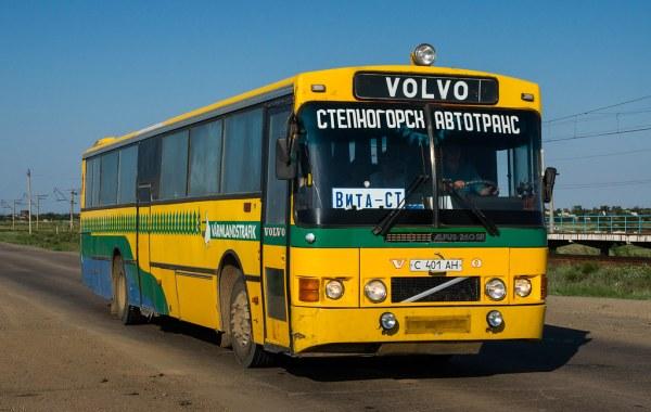 Stepnogorsk bus: Alpus 260SR # C401AH ...