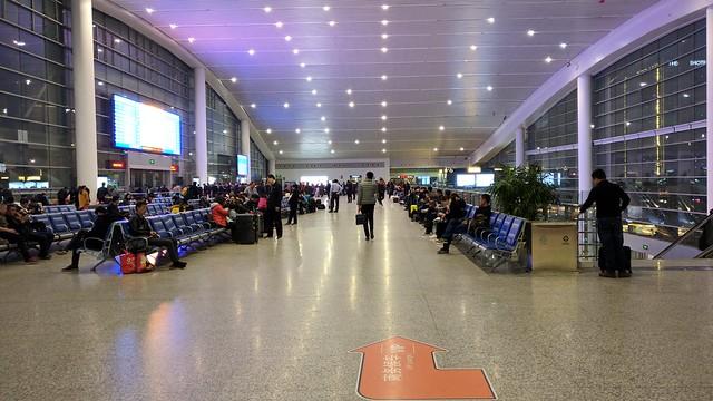 Xuzhou East Raiway Station