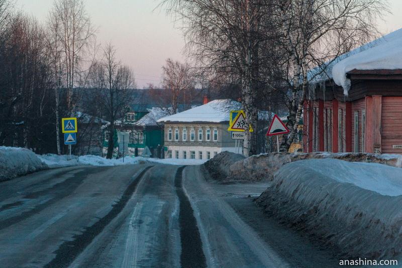 Улица Гагарина, Солигалич
