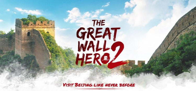 Great Wall Hero 2