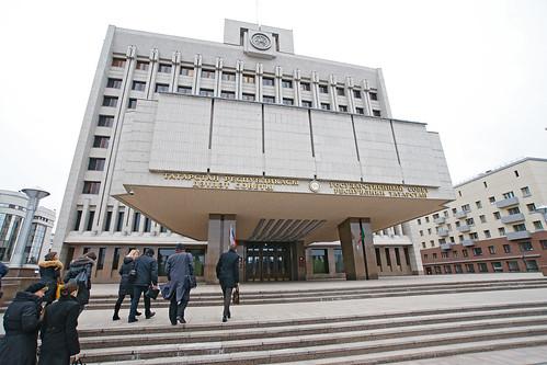 Государственный Совет Республики Татарстан | Программа ...
