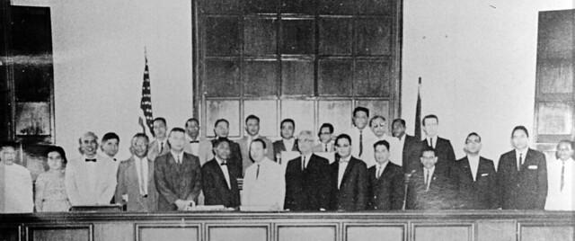 The 7th Guam Legislature, 1963