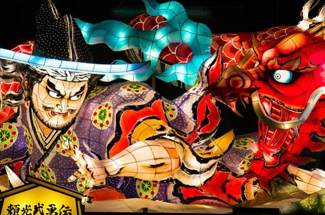 Samurai vs Dragon