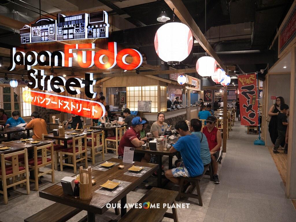 Japan-Fudo-Street