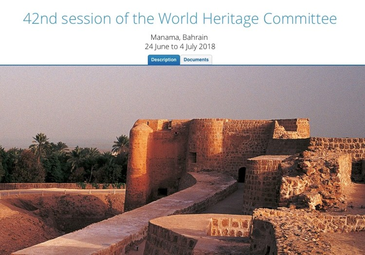 42nd session of the World Heritage Committee