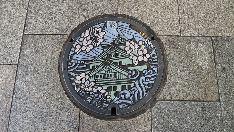 Colored manhole cover, Doutonbori