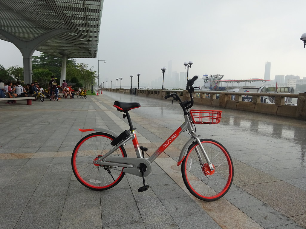 My Mobike Dockless Bike-Share Bike
