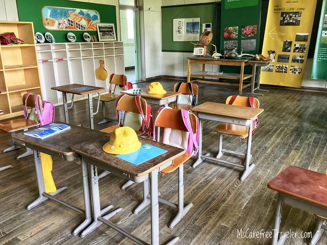 Old School Classroom in Kaleidoscope Museum of Furano Hokkaido Japan