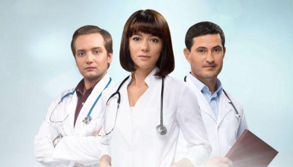Сериал Центральная Больница Фотографии