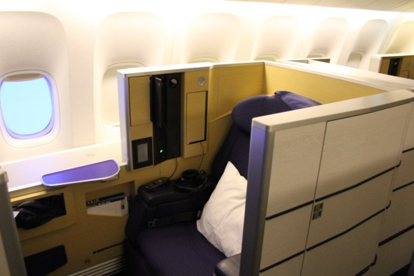Great Deal: ANA First Class R/T for 93K Points - Live and ...