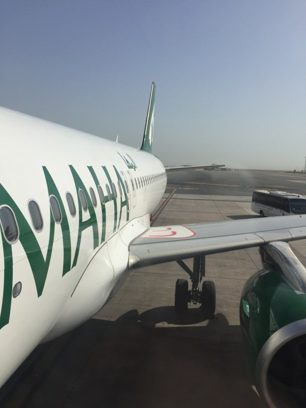 Review: Qatar Airways A320 Business Class Kuwait To Doha ...