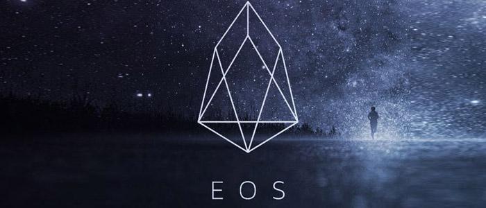 Onde comprar EOS