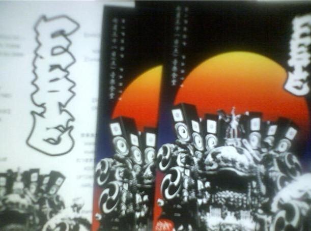 https://i1.wp.com/livedoor.2.blogimg.jp/djharakiri/imgs/b/0/b0264781.jpg