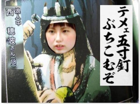 https://i1.wp.com/livedoor.4.blogimg.jp/girls002/imgs/c/e/ce1bdf04-s.jpg