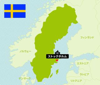 スウェーデンの移民政策